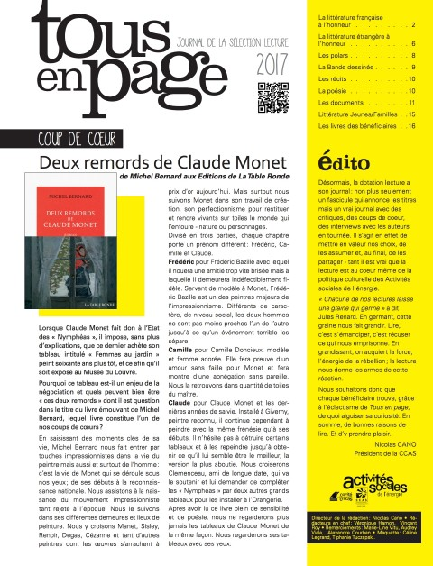 La dotation lecture 2017 à son Journal!