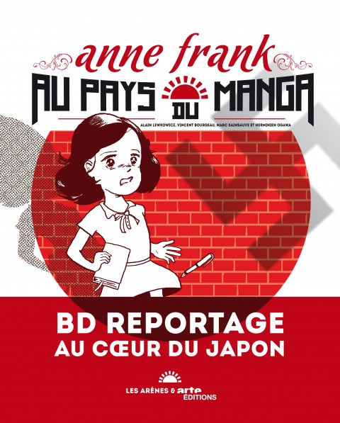 Coup de Coeur «BD» Dotation 2014