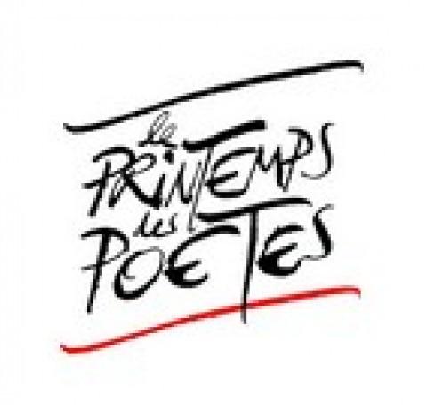 ON Y ETAIT : Printemps des poètes 2015